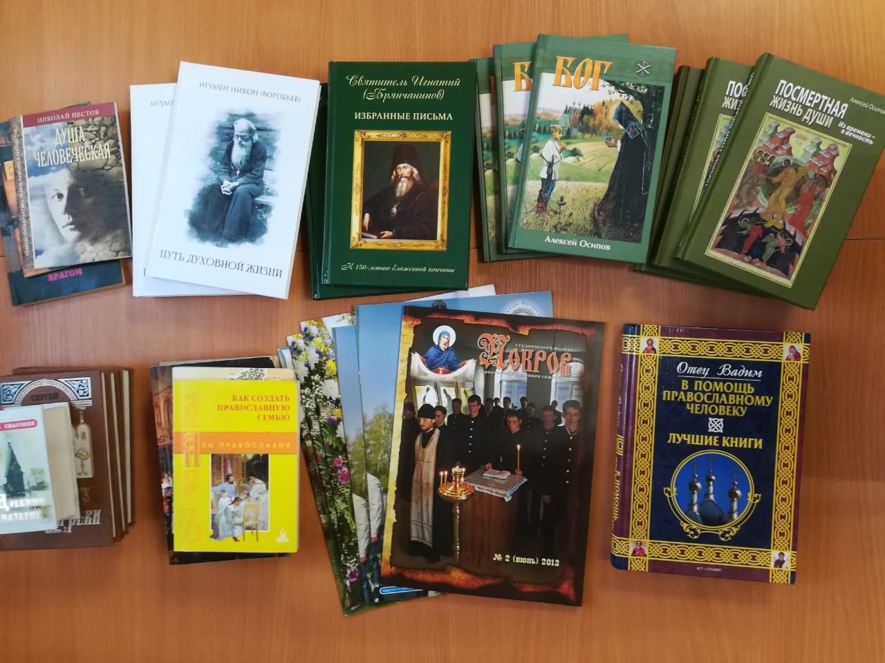 Осужденным участка, функционирующего как исправительный центр, КП-2 УФСИН России по Алтайскому краю передали православную литературу.