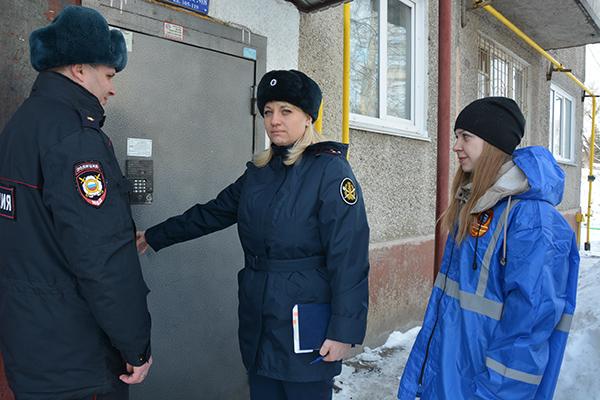 Схема проезда к филиал уголовно-исполнительная инспекция гуфсин россии по кемеровской области в