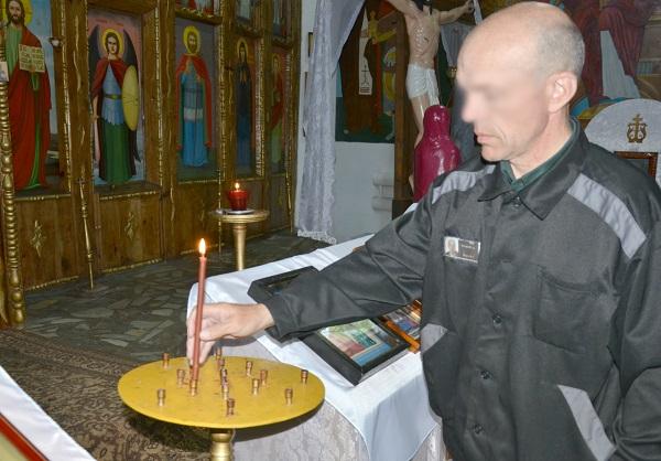 В православном храме ИК-9 УФСИН России по Алтайскому краю начали изготавливать церковные свечи.