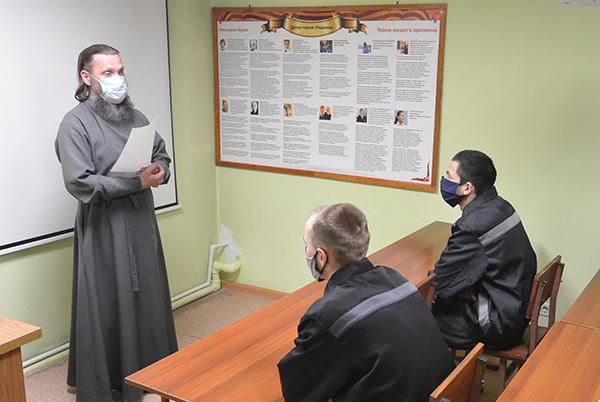 В исправительных учреждениях УФСИН России по Алтайскому краю прошла неделя славянской письменности и культуры